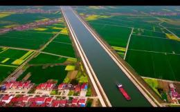 Embedded thumbnail for ساخت بزرگترین رودخانه مصنوعی جهان